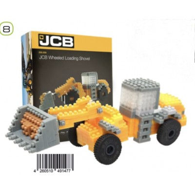 BRIXIES JCB WHEELED LOADING SHOVEL (283 + PIECES) MINI BUILDING BLOCKS IN BOX